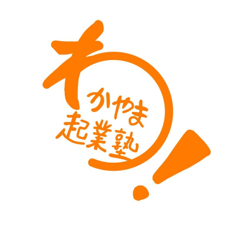 わかやま起業塾ロゴ